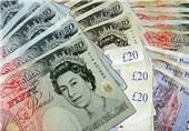 خسارت 1.25 میلیارد پوندی دولت انگلیس به بانک ملت ایران پرداخت شد