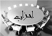 نامه درخواست برگزاری مجمع عمومی خانه احزاب به وزارت کشور ارسال میشود