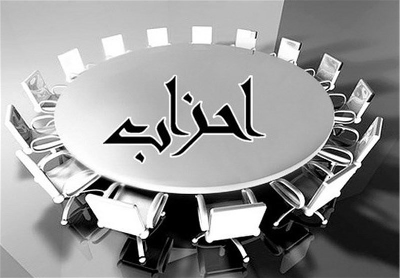اسامی 25 حزب و گروه سرشناس دعوتشده به اولین نشست هماندیشی احزاب در وزارت کشور