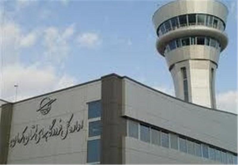 احتمال لغو برخی پروازهای روز جمعه فرودگاه کرمان