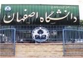 رشد 25 پلهای رتبه علمی دانشگاه اصفهان در دنیا