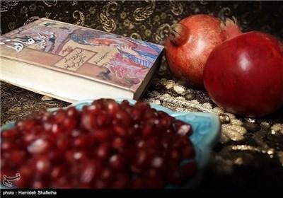 Iranian People to Mark Yalda, Longest Night of Year