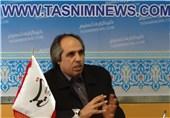 کانال+تلگرام+خبر+بیست+و+سی