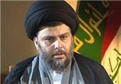 ''Irak Halkının Tayfacılıktan Uzak Durup Birliğe Sarılması Gerekiyor''