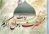 برگزاری مراسم زیارت پیامبر(ص) در زنجان