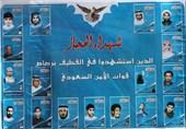 تصاویر شهدای «القطیف» عربستان در خیابانهای کربلا نصب شد