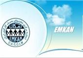 تیمهای بازرسی و نظارت وزارت کار بدهی امکان به کارگران را بررسی کنند