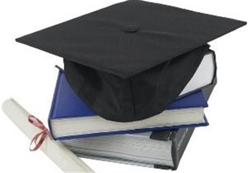 پذیرش دانشجو