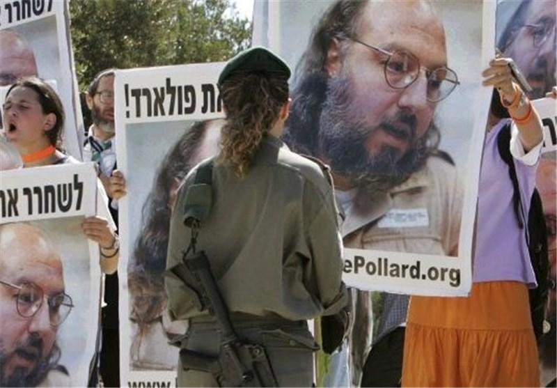 آمریکا: درخواست عفو جاسوس اسرائیلی طبق قانون بررسی میشود