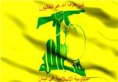 تدابیر ویژه امنیتی حزب الله پس از تهدیدات جبهه النصره