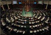 مخالفت مجلس تونس با برقراری رابطه با رژیم صهیونیستی