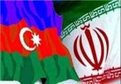 برگزاری اولین نشست مشترک کنسولی ایران و آذربایجان