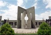 پروژه عبور از اعتدال در دانشگاه فردوسی مشهد از مدتها پیش کلید خورده است