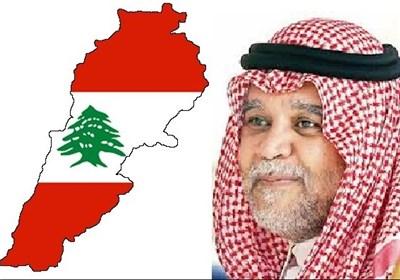 بندربن سلطان و لبنان
