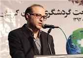 تجلی معاون گردشگری کرمان
