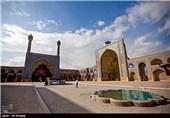 المسجد الجامع العتیق فی محافظة أصفهان رمز للتراث الإسلامی وروعة أثریة لا نظیر لها + صور وفیدیو