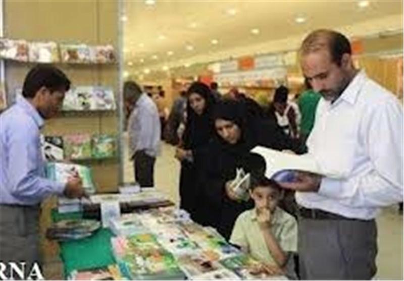 برگزاری یازدهمین نمایشگاه بزرگ کتاب هرمزگان در بهمنماه