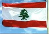 توافق درباره ترکیب کابینه لبنان/موافقت حزب الله با ترکیب پیشنهادی