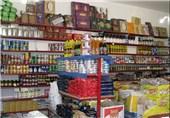 قیمت جدید مواد غذایی به روایت بانک مرکزی/تخممرغ 25درصد گران شد