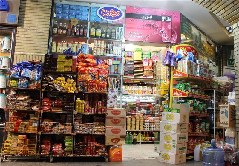 نظارت بر فرایند تولید مواد غذایی تشدید شود