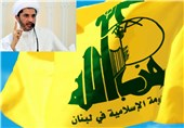 Hezbollah Condemns Arrest of Bahraini Opposition Leader
