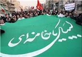 تولید نماهنگ 9 دی در حوزه هنری مازندران