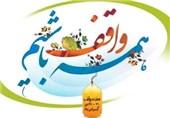 6 وقف جدید با ارزش 2 میلیارد ریال در فارس ثبت شد