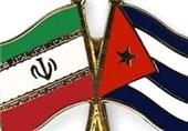 جشن سالگرد پیروزی انقلاب کوبا در ایران