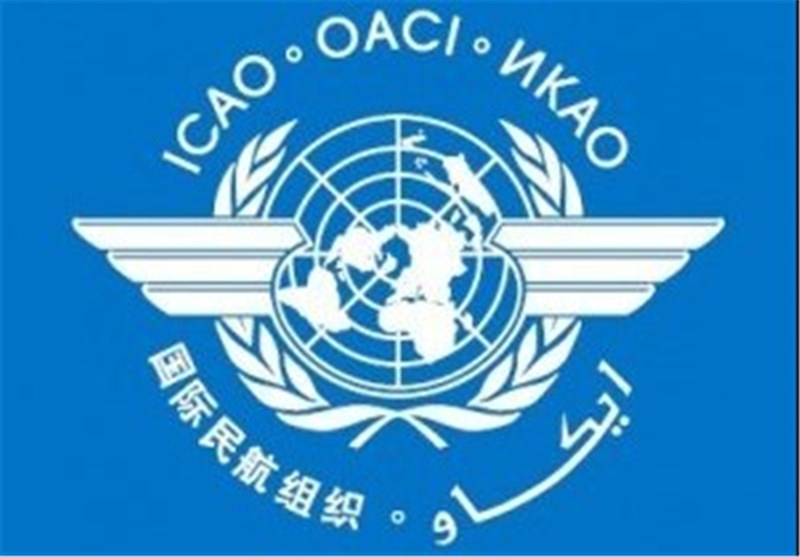 Iran to Host ICAO Regional Meeting