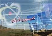 انتخاب اعضای ناظر کمیسیون انرژی در شورای عالی انرژی باز هم به تعویق افتاد