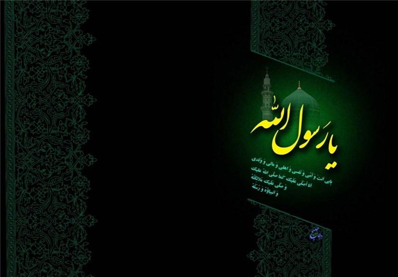 برگزاری جشنهای ازدواج پیامبر اکرم(ص) با حضرت خدیجه(س) در شهرضا