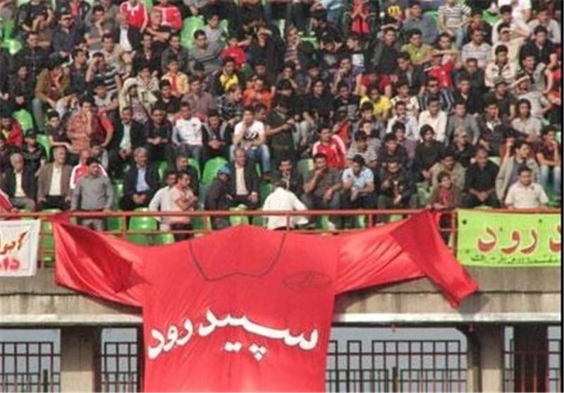 جشن سرخپوشان رشتی در مصاف با الوند همدان