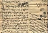 خریداری مجموعههای از اسناد نمایندکان امیرکبیر و دوره قاجار توسط کتابخانه مجلس