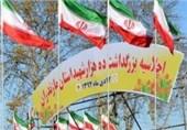 اجلاسیه شهدای مازندران بزرگ ترین رویداد فرهنگی مازندران
