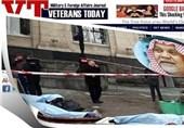 ریاض عامل ترور محمد شطح/ردپای بندر بن سلطان در انفجارهای روسیه