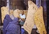 کاهش 5 درصدی دورریز نان در اصفهان