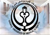 علوم پزشکی شیراز 763 میلیارد تومان از سازمانهای بیمهگر مطالبه دارد