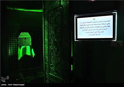 موزه حرم امام حسین(ع)