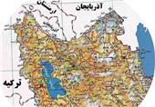 آذربايجان غربي