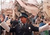 """اسرائیل اتهامات آرژانتین در مورد پرونده""""آمیا"""" را رد کرد"""