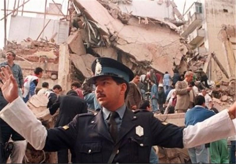 """آرژانتین خواستار توضیحات سفیر سابق اسرائیل در مورد حمله به """"آمیا"""" شد"""