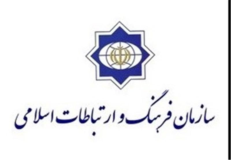 اراده جدی برای تسهیل ارتباط علمی اندیشمندان ایرانی و آسیای مرکزی وجود دارد