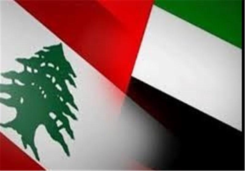 هشدار امارات به اتباع خود درباره سفر به لبنان