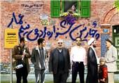 آغاز اکران فیلم های جشنواره عمار در فارس