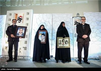 افتتاحیه چهارمین جشنواره مردمی فیلم عمار