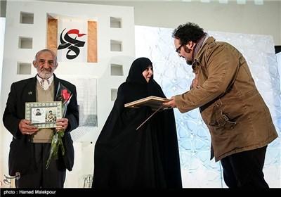 تقدیر از برگزیدگان چهارمین جشنواره مردمی فیلم عمار