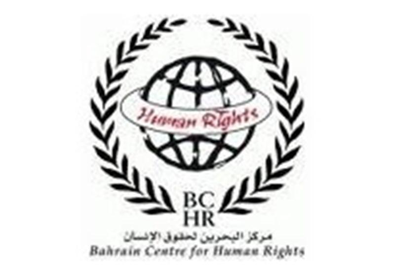 «مرکز البحرین لحقوق الإنسان» یدین استمرار حبس والدی الشهیدین أبوتاکی والشیخ