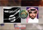 """القاعده مغرب به دنبال انتقام """"الماجد"""" از ایران است"""