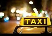تاکسی تلفنی