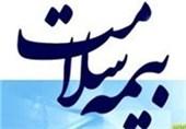 اصفهان| بدهیهای معوقه بیمه سلامت تا حد زیادی پرداخت شده است
